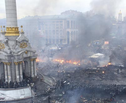One Year Anniversary of Maidan